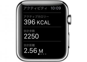 apple watch アクティビティ