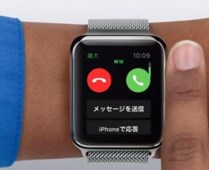 apple watch 通話