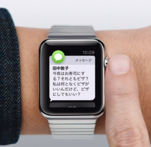 apple watch mail
