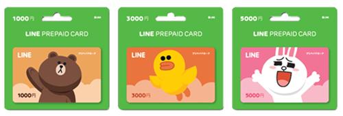 line-line