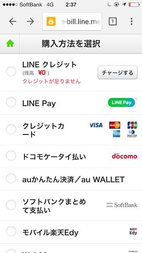 lineweb-7