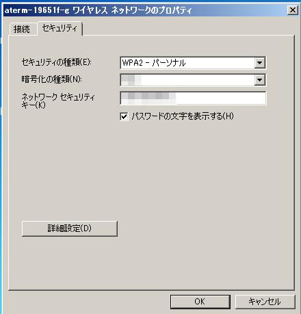 pc wifi 3
