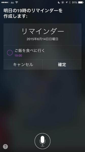 2015 06 13 23 17 15