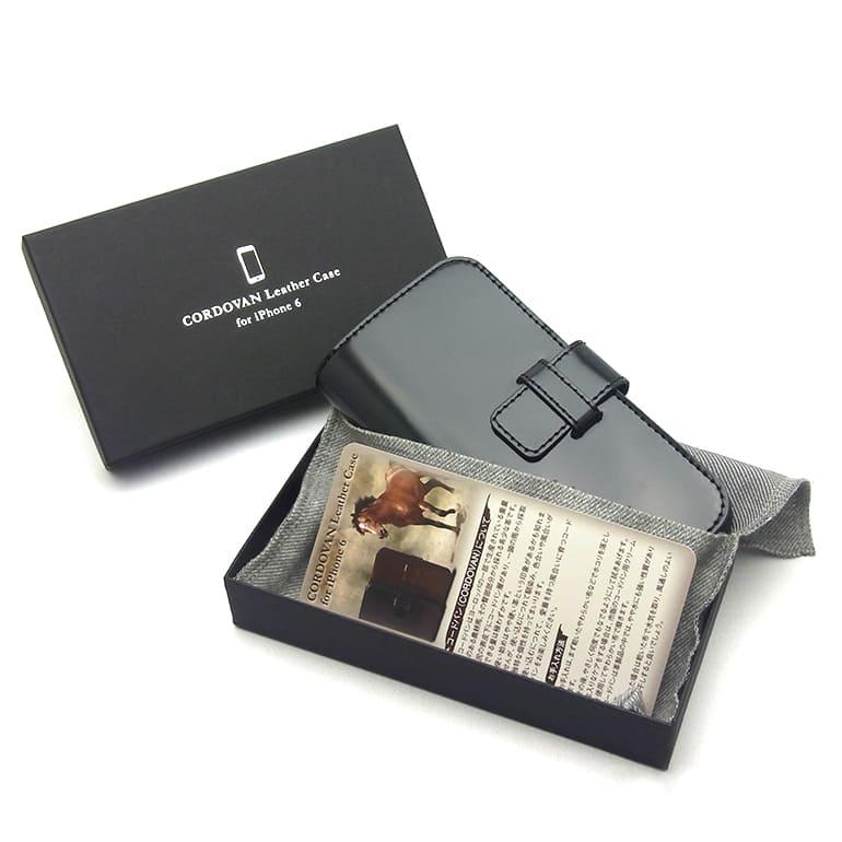 コードバンレザーiPhone6