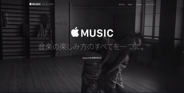 apple music001