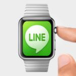 【Apple Watch】LINEの返信方法を1分でマスター!初心者へ徹底解説。