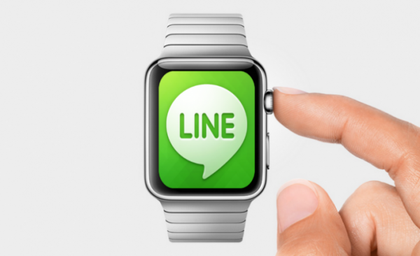 apple watch line