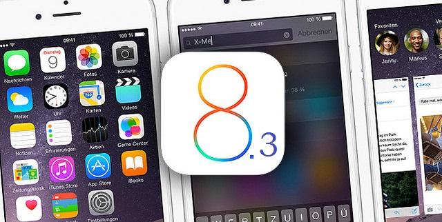 iOSアップデート1