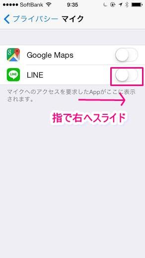 ipad-line04