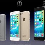 【最新情報】iPhone7/Plusの発売発表&予約開始日やスペックデザイン.