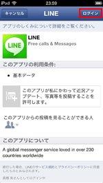 line-facebook5