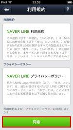 line-facebook6
