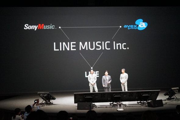 line music-2
