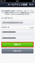 line-tel12