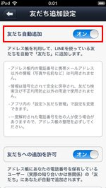 line-tel3