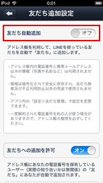 line-tel4