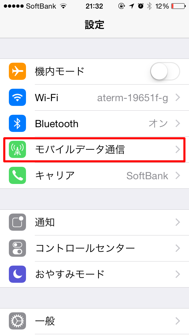 wifiのみ1