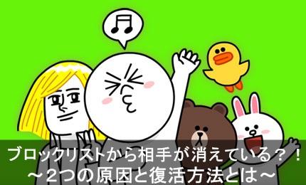 lineキャラクター01