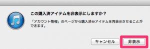 iPhone-app3