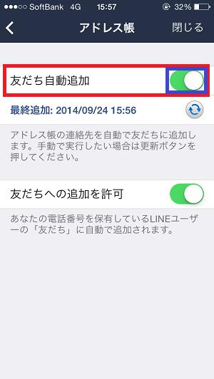line phone