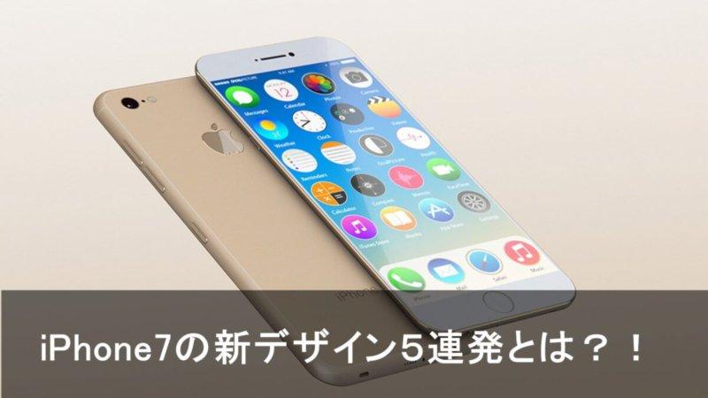 iphone71