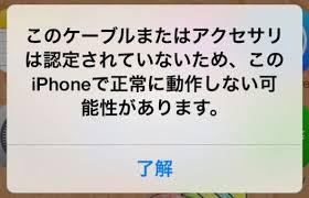 iphone zyuden