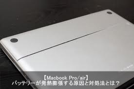 macbook 膨張