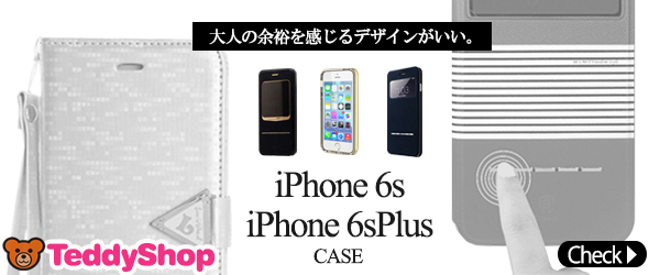 apple-geeks_6
