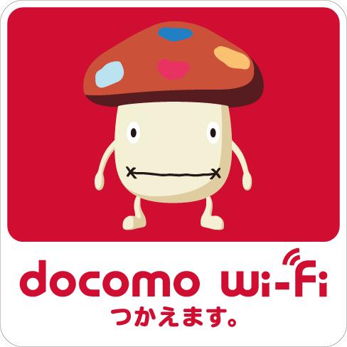 docomowifi