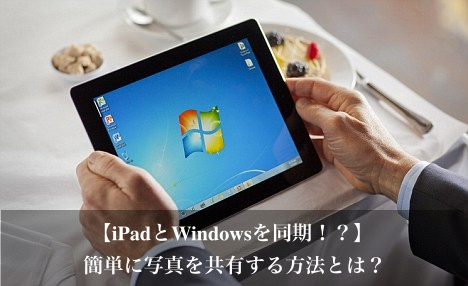 ipad-windows