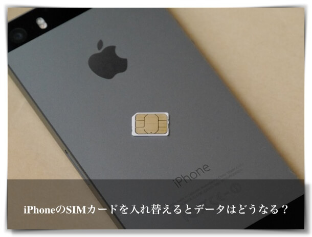 iphone simcard