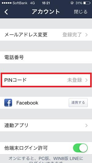 line pin01