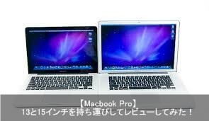 macbook pro13 15