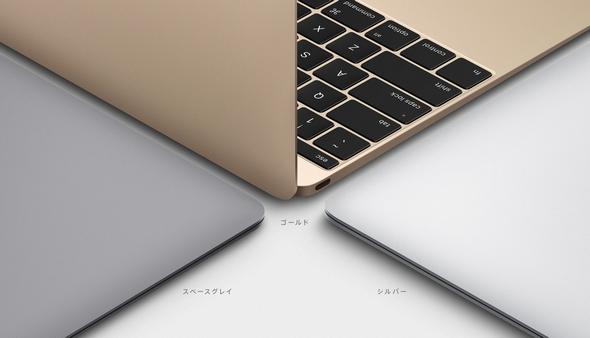 macbookpr01