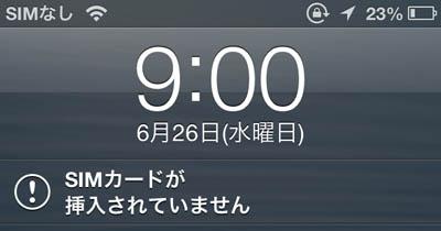 sim iphone1