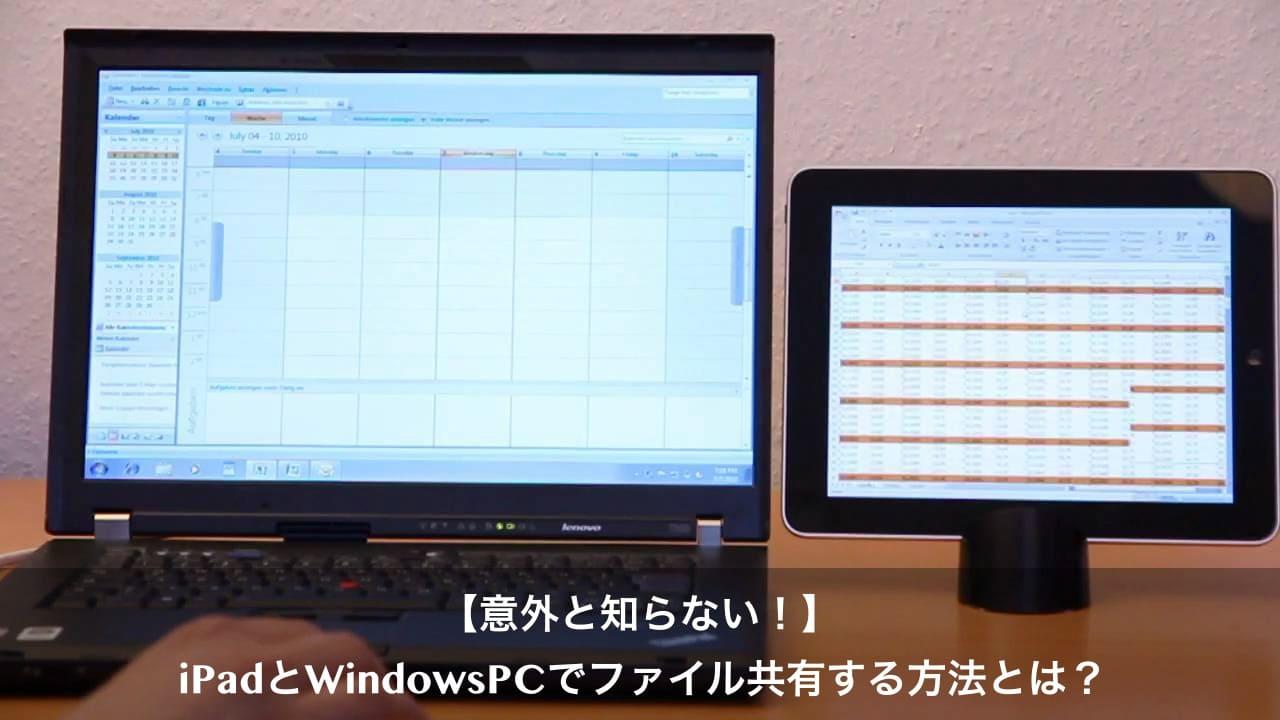 ipad windows