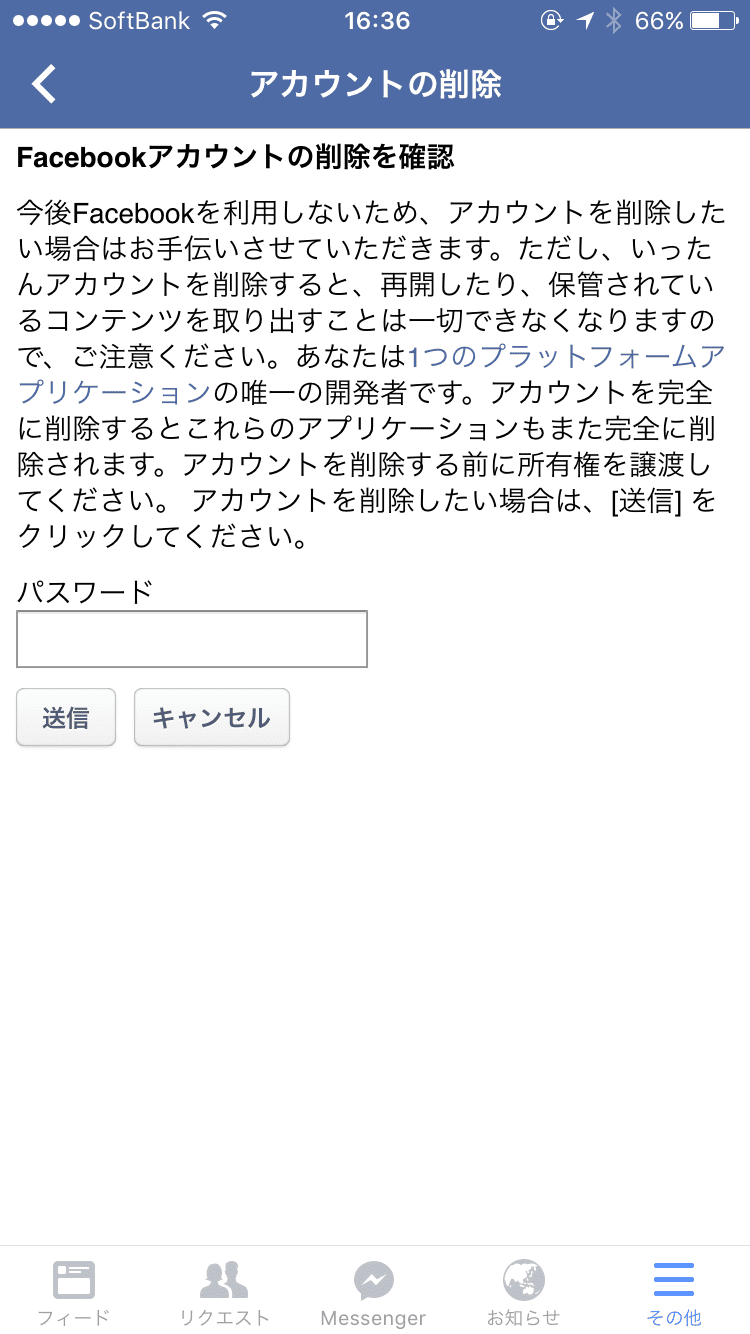 IMG_1049