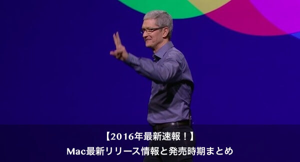 apple 最新