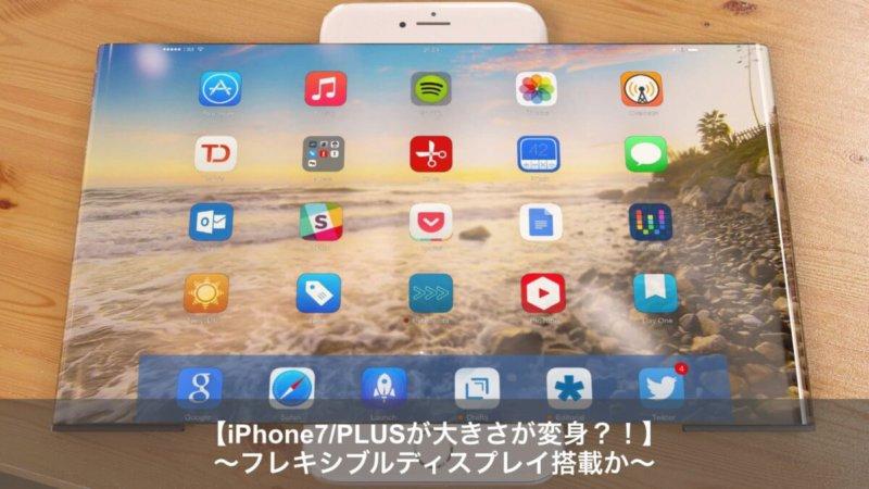 iphone7-91