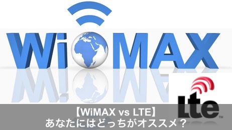 wimax,BroadWiMAX,LTE