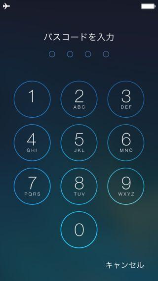iphone ロック画面