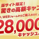 無制限ポケットWifiギガ放題WiMAX2+の月額料金比較ランキング2018!