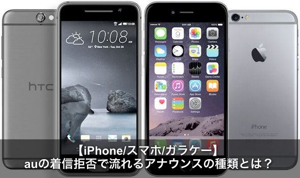 iphone android1