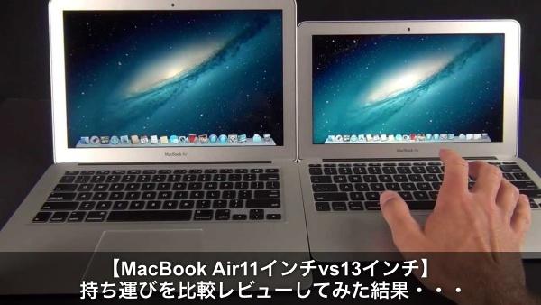 macbook 11 13