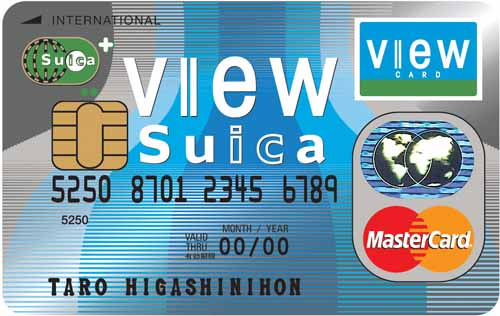 view-suica