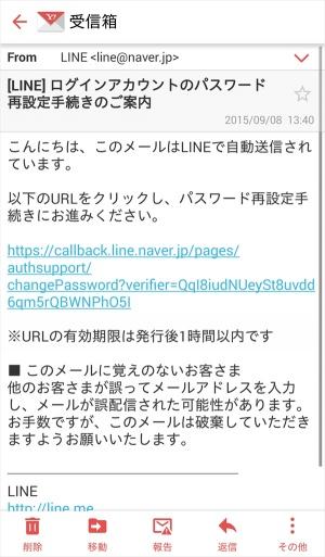 line-login-012