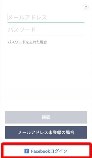 line-transfer-050