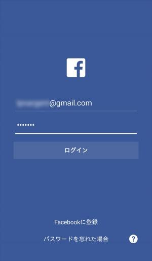 line-transfer-051