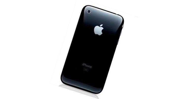 iPhone7 ジェットブラック