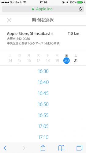ファイル 2017-01-14 17 27 48